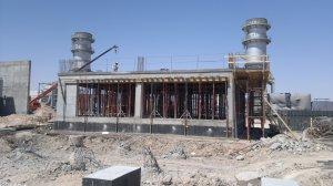 Centrala Shatt Al Basra Irak